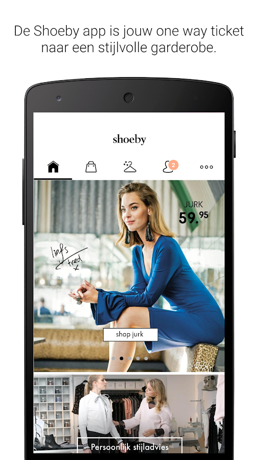 Shoeby: screenshot