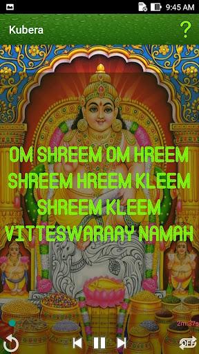Hindu Money Gods  screenshots 5