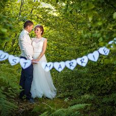 Fotograful de nuntă Moisi Bogdan (moisibogdan). Fotografia din 14.10.2015