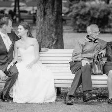 Wedding photographer Katerina Melnikova (ketrin7). Photo of 21.09.2013