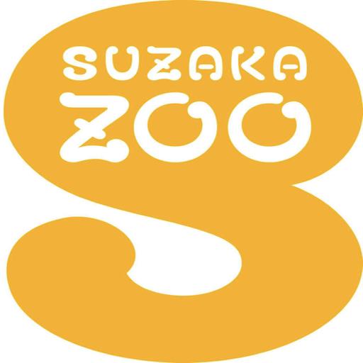 須坂市動物園宝探し! 教育 App LOGO-硬是要APP