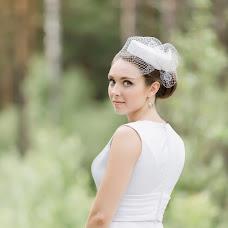 Wedding photographer Sergey Shilov (SergoFun). Photo of 10.08.2016
