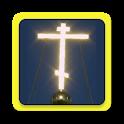 Orthodox prayers audio offline icon