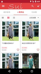 Sui韓系女裝 網路旗艦店 - náhled