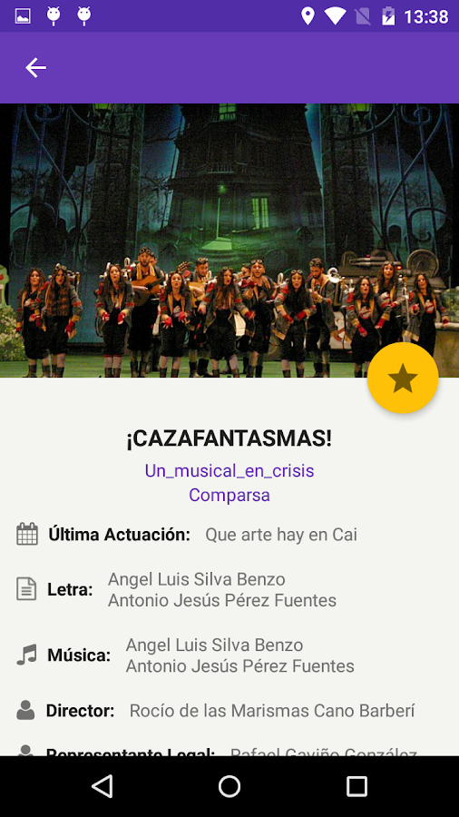 Carnaval de Cadiz- screenshot
