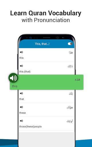 Al Quran MP3 - Quran Reading® screenshot 4