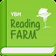 Reading Farm Global