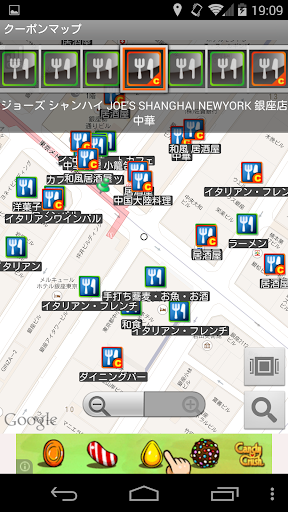 CouponMap screenshot 1