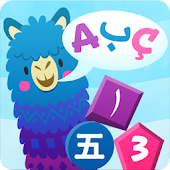 Pacca Alpaca: Kids Learning