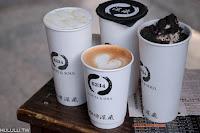 咖啡深藏自由門市
