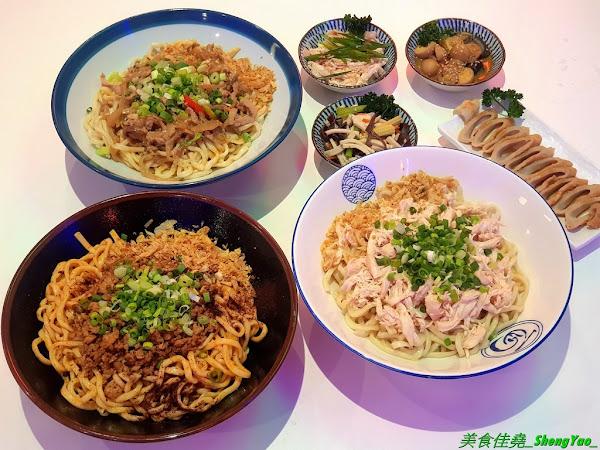 大王麻辣乾麵 逢甲店
