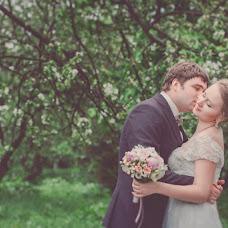 Wedding photographer Anastasia Eismann (eismannphoto). Photo of 02.05.2014