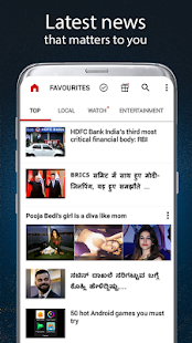 Download NewsPoint For PC Windows and Mac apk screenshot 2