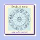 இந்திய சோதிடக் கலை Download for PC MAC