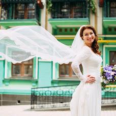 Wedding photographer Aleksandr Khalimon (Khalimon). Photo of 20.05.2016