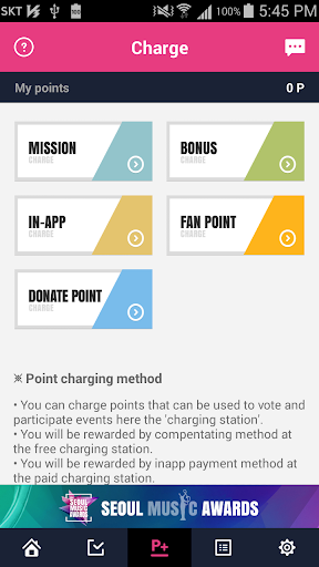 The 27th SMA official voting app for Global 1.0.2 screenshots 4