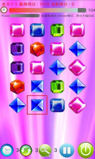 玩休閒App|宝石连连看免費|APP試玩