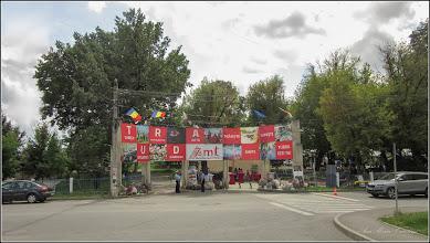 Photo: Turda, Parcul Central, Zilele Municipiului - 2019.08.16