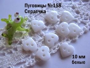 Photo: 0,45 грн