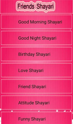 遊戲必備免費app推薦|Friends Shayari線上免付費app下載|3C達人阿輝的APP