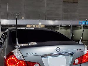 フーガ Y50のカスタム事例画像 ゆうき⊿⁴⁶さんの2019年12月18日01:15の投稿