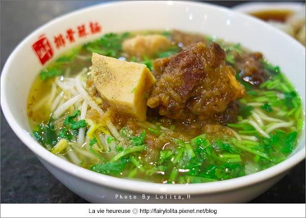 竹東邱記排骨酥麵。南部傳統口味,湯頭清香迷人