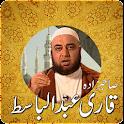 Sahabzadah Qari Abdulbasit icon