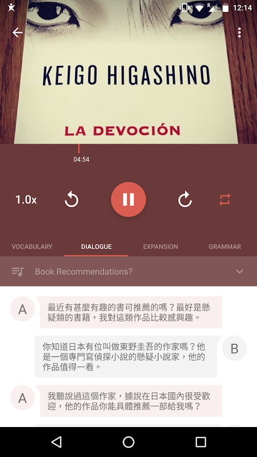 ChinesePod's Official App gives you the freedom to study nearly 4, Mandarin lessons in the palm of your hand. Select a lesson, plug in your headphones, and start studying -- on the train, while doing the laundry, when at the gym, wherever! The world is now your classroom.
