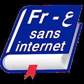 Dictionnaire Français Arabe Sans Internet Android APK Download Free By ABDELAZIZ ABDEDDAIM