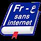 Dictionnaire français arabe sans internet apk