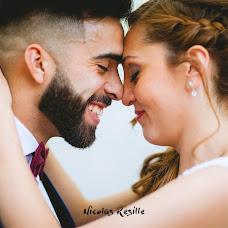 Fotógrafo de bodas Nicolas Resille (nicolasresille). Foto del 11.09.2017