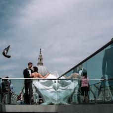 Wedding photographer Diana Vartanova (stillmiracle). Photo of 30.05.2018