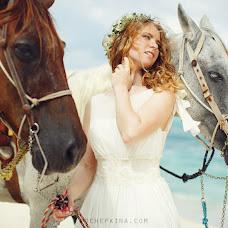 Wedding photographer Marina Pochepkina (pochepkina). Photo of 26.11.2015