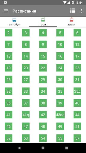 Minsk Transport - timetables android2mod screenshots 7