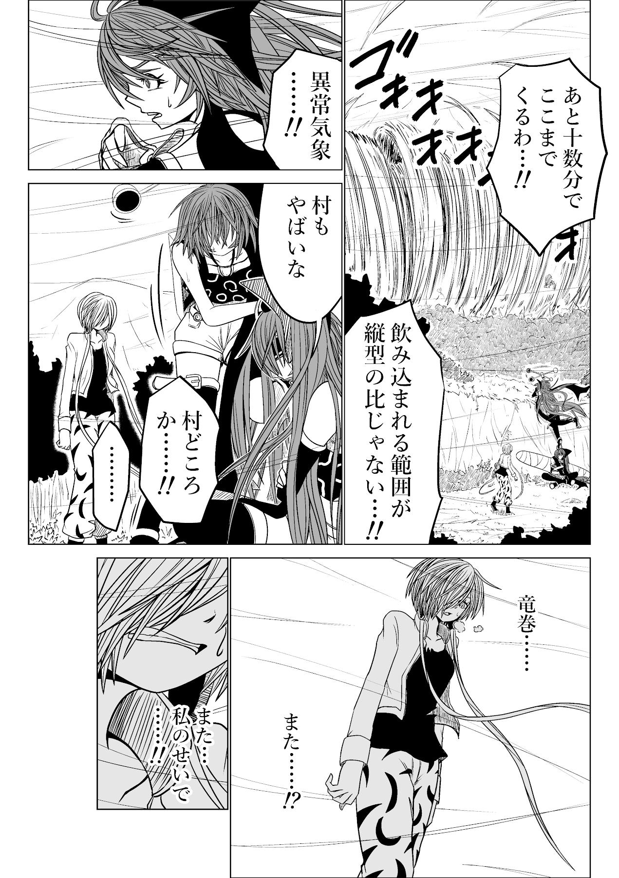 バリアス・サン9_7
