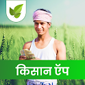 Krishi Network 🇮🇳 Agriculture App Indian farmer icon
