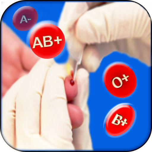 血型检测器(恶作剧) 醫療 LOGO-玩APPs