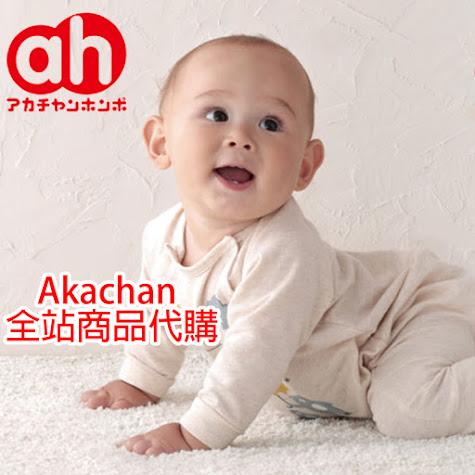 Akachan代購文章主圖一