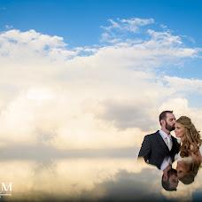 Wedding photographer David Rangel (DavidRangel). Photo of 12.07.2017