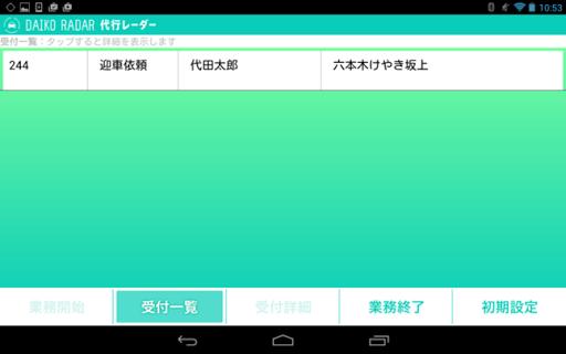 u4ee3u884cu30ecu30fcu30c0u30fcD 1.21 Windows u7528 2