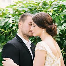Wedding photographer Dima Kruglov (DmitryKruglov). Photo of 01.09.2017