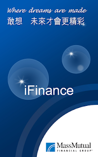 iFinance財務計算機- screenshot thumbnail