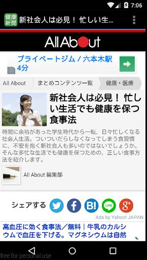 苹果健康app_苹果健康软件_苹果健康应用 - pc6下载站