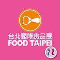 台北國際食品展