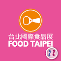 台北國際食品展 icon