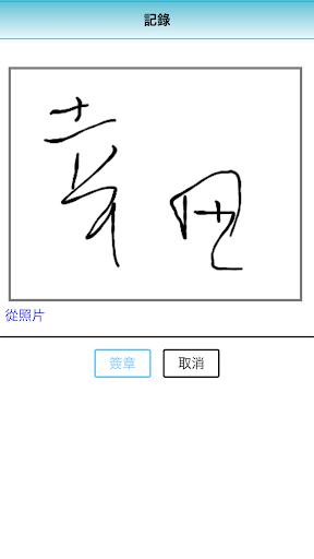iMainte2 1.11.0 Windows u7528 5