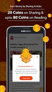 Roz Dhan: Earn Money, Read News, and Play Games 7