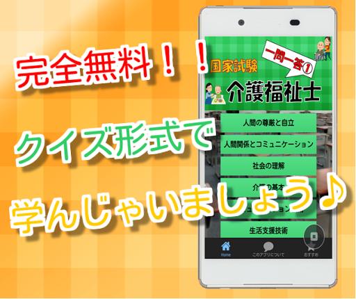 Download Free Modern Combat 2 Black Pegasus HD Android ...