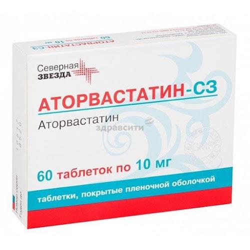 Аторвастатин-СЗ таблетки п.п.о. плен. 10мг 60 шт.