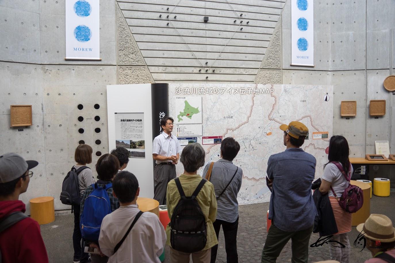長田佳宏 学芸員の解説による「二風谷アイム文化博物館」見学